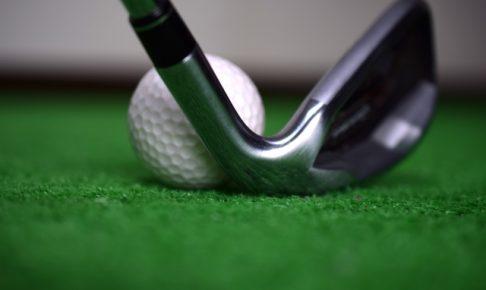 ゴルフ、シャンク