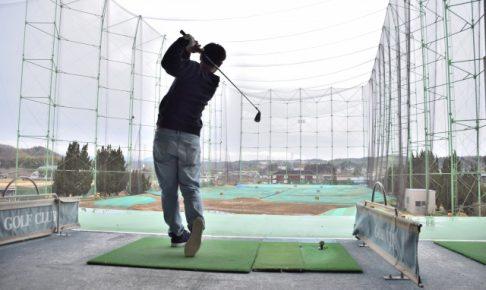 ゴルフスイング、練習